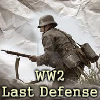 Last defense